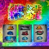 【リゼロ】鬼族回想演出で、擬似連5段階まで到達してレインボーに!!