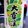 大雪渓 わさびと飲みたい純米吟醸