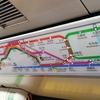 【マカオ・香港201905】香港の地下鉄&宿泊ホテル 2日目