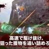 アクション満載!お姉チャンバラZ2-カオス-のPV第2弾が公開!