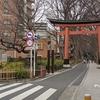 中仙道② 板橋宿~上尾宿