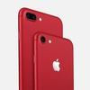 ソフトバンクショップ(近畿)で【iPhone7 32GB】をMNP一括0円で3台ゲットした件~学割モンスターU18で月維持費9円可能