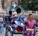 ディズニー七夕デイズ@TDL / Disney Tanabata Days