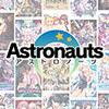 アストロノーツ10周年突入!5本選んで10,000円まとめ買いセット