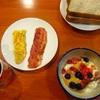 朝はパンとシリアルとヨーグルト…もっと食べたい