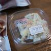 ホッキ貝サラダを燻製してみた【バヤログ燻製部(仮)】【GOURMIA】