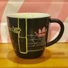 おみやげ5 香港スターバックスのザ・香港なマグカップ!