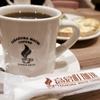 【街カフェ】珈琲と癒やしのくつろぎ空間「高倉町珈琲」を訪れてみた