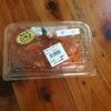 佐伯市の海の市場 ○で食材を買ってみました。