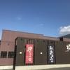 大阪府河内長野市の【桜珈琲 河内長野店】に行ってコーヒーを飲んで来た!