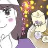 【ニトリ】新商品!?LEDキャンドルが安くてかわいい!