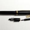 カートリッジ式のインク漏れ / PLATINUM 旧#3776バランス(エボナイトペン芯)