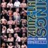 リングスの「長井vs佐竹」映像を前田が公開。この時、舞台裏の暗闘も激化し……