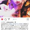浅井さん、キョンキョン、猫のこと