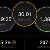 2018秋30km走2本目