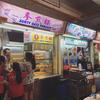 シンガポールの美味しいB級スイーツ:ピーナッツパンケーキ@Old Airport Food Center / Peanut Pancake