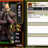 カードメモ:3252 遊佐続光 戦国ixa