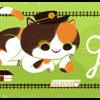 【初代たま駅長】たまの意志を継いだ猫たちとは?【Doodle】