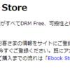 Deep Learningをはじめたくて、オライリーの書籍を電子書籍で購入してみる。