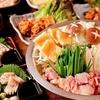 【オススメ5店】幡ヶ谷・笹塚・明大前・下高井戸(東京)にある郷土料理が人気のお店
