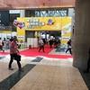 2018東京国際消防防災展