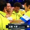 比嘉大吾がファン・エルナンデスにKO勝ち!!5月20日の試合の動画は??
