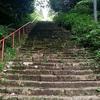 今日の歩き(果てしない階段)