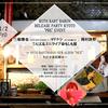 本日、京都もしも屋にてROTH BART BARONレコ発プレイベント開催