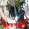 『LUPIN THE IIIRD 血煙の石川五ェ門』評価&レビュー【Review No.113】