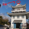 大野城の金鯱の尾びれを取り付けるのが大変だった