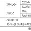 POG2020-2021ドラフト対策 No.171 オラクトゥール