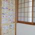 コドモの絵を飾るPART2