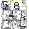 日記マンガ「ナツメロ」