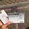 【11月11〜12日  580〜581日目 】五島列島 福江島へ ( ´ ▽ ` )