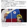 日本政府には声だけでなく行動をお願いします それも早急に 2021.7.27