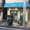 オパン訪問パート1@笹塚