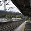 駅から原方面