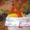 「デリカ魚鉄」(JA マーケット)の「チキンカツ弁当 」 430−80円