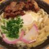 麺屋ガスト!コンプリート第四弾!松山鍋焼き肉うどん