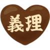 バレンタインデーの義理チョコにどうぞ サンプル百貨店で「フェレロロシェ3粒入り×30個」が3000円ほか販売予定