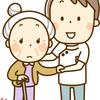 介護軽度者の特養入所申し込み、「門前払い」禁止!厚労省通達。