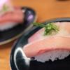 回転寿司を食べに行く 『喜楽』大蔵司店 ~大仕事を終えて今年〆の回転寿司です~