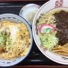 「すしべん」、ロースカツ丼とカレーラーメン