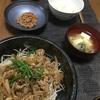白菜の効果的な食べ方【コツ】