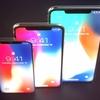 新型iPhone LCDモデル「iPhone 8s」はブルー、イエロー、ピンクなど複数のカラーラインナップに:アナリスト
