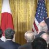 安倍首相とトランプ大統領の共同会見内容(文字起こし版)♪