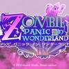ハートの女王のアレが見られるドタバタ活劇『Zombie Panic In Wonderland DX』レビュー