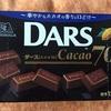DARS カカオ70は意外とマイルドな味