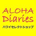 ALOHA Diaries「男旅ハワイ」