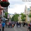 コスタリカ サンホセの遊歩道